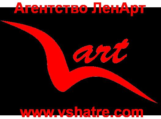 Агентство ЛенАрт
