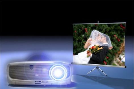 Проектор на свадьбу