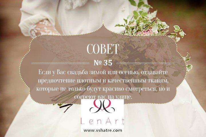 Перед свадьбой поздравления 26